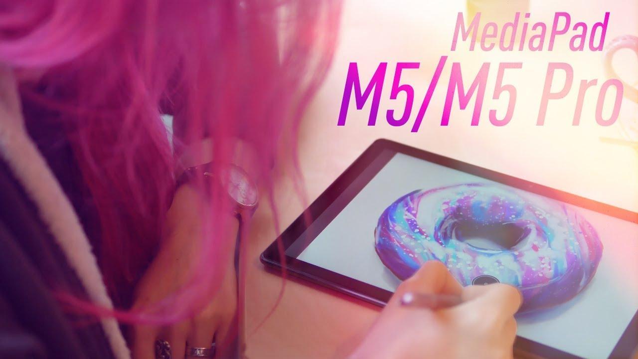 Первый обзор Huawei MediaPad M5 и M5 Pro [4k]