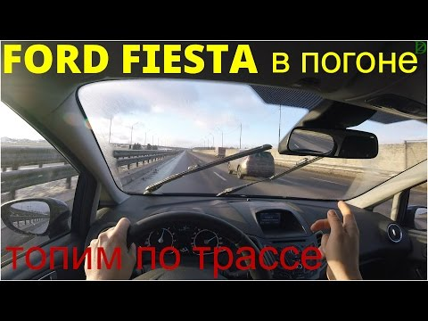 Ford Fiesta испытания трассой для городского хетчбека 4k, 3840x2160