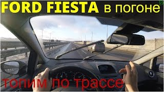 Ford Fiesta - испытания трассой для городского хетчбека (4k, 3840x2160)