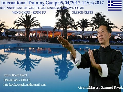 Wing Chun International Training Camp 2017 en streaming