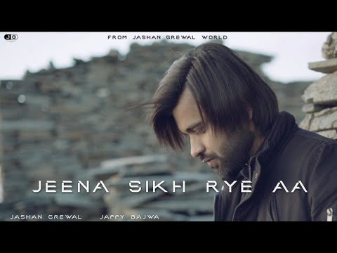 Download RECOVERING - Jashan Grewal ( Jeena Sikh Rye a )    Jappy Bajwa    A Lost Mind    New Song 2021