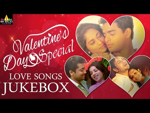 Valentine's Day Special Songs Jukebox | Superhit Telugu Love Songs | Sri Balaji Video