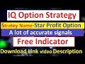 Binary Option  Strategy  a lot of accurate signals  BINARY OPTION STRATEGY  2019