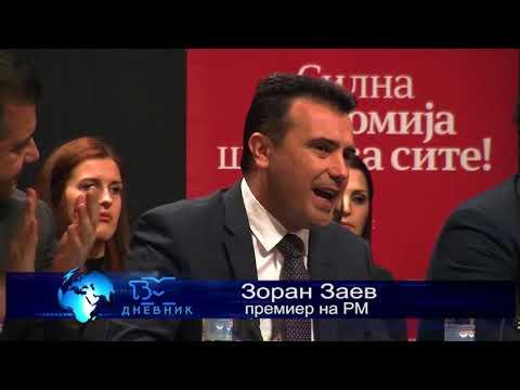 ТВМ Дневник 01.02.2019