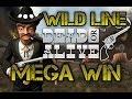 DOA Dead or Alive Wildline #4