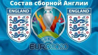 Сборная Англии по футболу Евро 2020 Чемпионат Европы Группа D футбол
