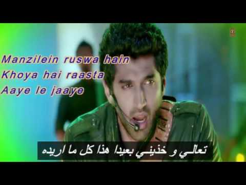 Sunn Raha Hai Na Tu Aashiqui 2 Full Video Song    Lyrics   arabic مترجمة