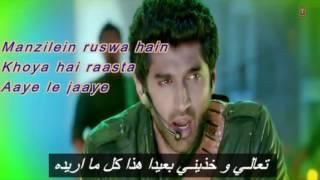 Sunn Raha Hai Na Tu Aashiqui 2 Full Video Song    Lyrics   arabic مترجمة
