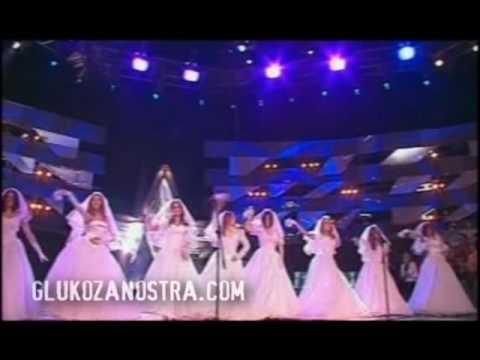 Невеста песня слушать глюкоза