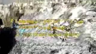 The Arrivals (arabic) 44 - القادمون
