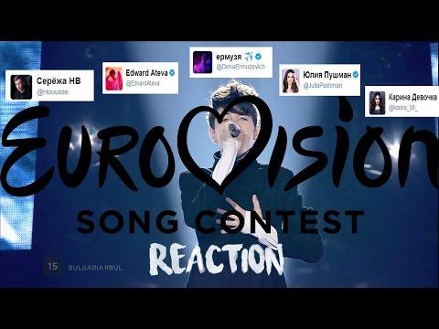 Евровидение 2017: Кто прошел в финал