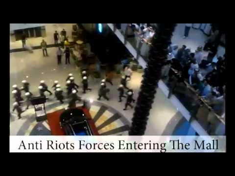Bahrain city center riots
