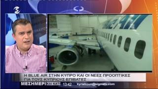 Antonis Orthodoxou Interview about Blue Air