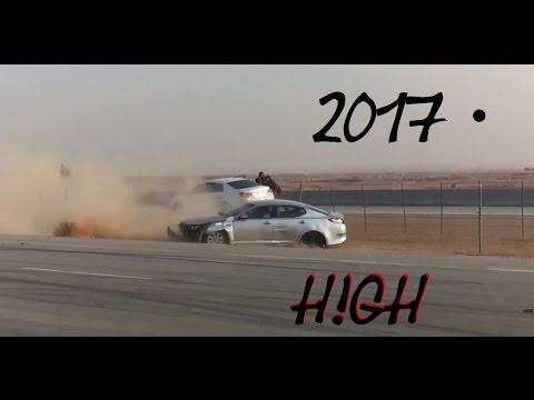 Fly High ! Saudi Drifting Ձo17 - مشاهده ممتعه • ريمكس هجوله ☼ [Dedication to: Hazziar]