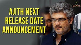 Ajith Next Release Date Announcement | Thala Movie Update | VJ Mubashir | News 18