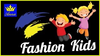 Одежда от Украинского производителя  - Fashion Kids(Интернет-магазин