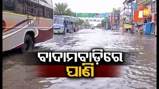 Waterlogging in Cuttack due to heavy rain under impact of Cyclone Titli