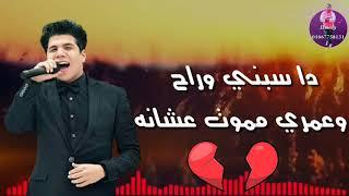 عمر كمال مساء النقص
