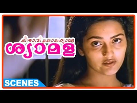 Chinthavishtayaya Shyamala Malayalam Movie - Sreenivasan uses his kids to make Sangita accept him