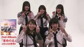 SKE48、2nd Albumが遂にリリース!! 2012年9月19日(水)発売の1st Alb...
