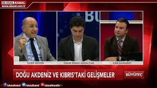Büyüteç- 17 Kasım 2018- Can Karadut- İlker Güven- Onur Sinan Güzaltan- Ulusal Kanal