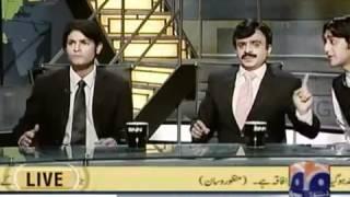 BNN news: PM Gilani & Sons Interviewed