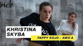 Pappy Kojo - Awo'a   Choreography by Khristina Skyba   D.Side Dance Studio
