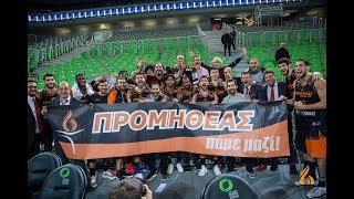 Ολίμπια Λιουμπλιάνα - Προμηθέας: 76-80 9η Αγωνιστική Basketball Champions League (highlights)
