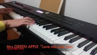 Mrs.GREEN APPLE「Love me,Love you」をピアノで弾いてみた( *´︶`*)