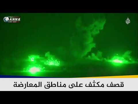 ???? قنابل القصف الروسي تحوّل ليل مدينة إدلب وريفها إلى نهار  - نشر قبل 2 ساعة