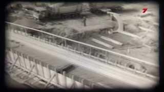 Kā tika būvēta Siguldas kamaniņu trase