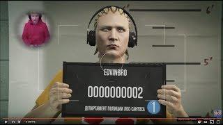 GTA5 ONLNE PS4 #120 СОЗДАЮ НОВЫЙ ПЕРСОНАЖ  LIVE STREAM HD #GrandTheftAutoV HD