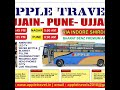 Apple travels indore