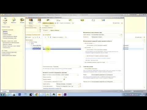 1С 8 2 УТ 11 как изменить неактивные поля в документах