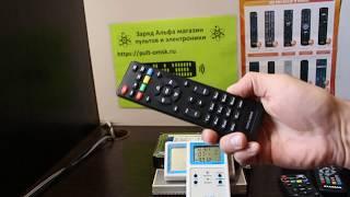 lumax универсальный пульт для приставки DVB-T2 и телевизора. Обучение на управление телевизором