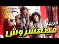 """حسن البرنس الصغير و مجدى شطه """" برومو مهرجان ميتعشروش """" المهرجان الجديد قريبا"""