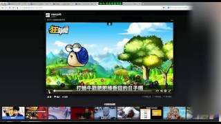 如何下載臉書影片!! (download video from facebook)