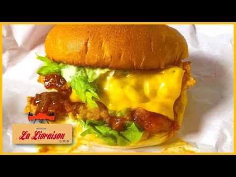 un-burger-coreen-au-poulet-frit-(par-un-chef-2-étoiles-!)---la-livraison-#9