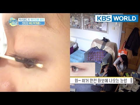 Sunbin's makeup tips revealed! [One Night Sleepover Trip/ 2018.04.17]