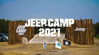Jeep® | Jeep Camp 2021 Final #JeepCamp2021 #JeepCamp
