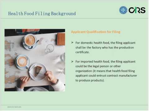 Free Webinar: Interpretation on Health Food Filing in China