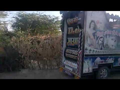 Shiv Ganga Dj Sound