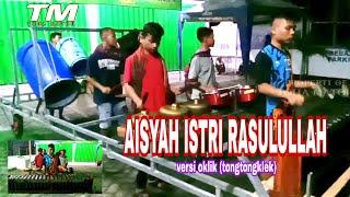 Download Mp3 Aisyah Istri Rasulullah  Projector Band  Versi Oklik  Tongklek  Cahaya Taruna |