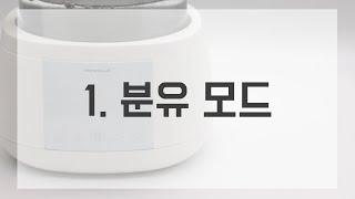 윈크라우드 스마트 전기 보온 포트 win 100 분유모…