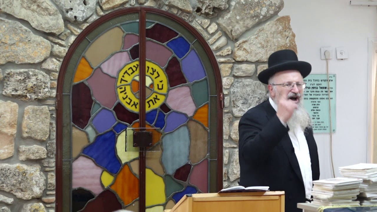 """הרב שמואל אליהו   ישיבת חיצים איתמר   חיזוק לקראת יום הדין   אלול התשע""""ח"""