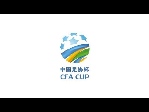 2017 CFA CUP Semifina - Shanghai Shenxin vs Shanghai Shenhua