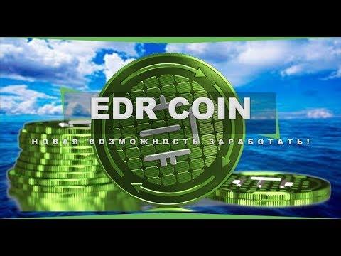 E-Dinar Coin 13 10 2016 - Разбор кабинета и Ввод средств