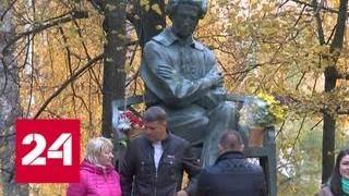 Туристы едут в Большое Болдино за пушкинской осенью - Россия 24