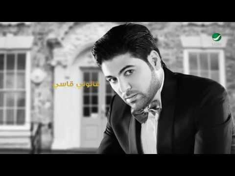 Waleed Al Shami ... Khalla Ouyoni - Lyrics | وليد الشامي ... خلي عيوني - بالكلمات