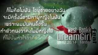 DreamGirl - West Bankk feat. Torded(เนื้อเพลง)